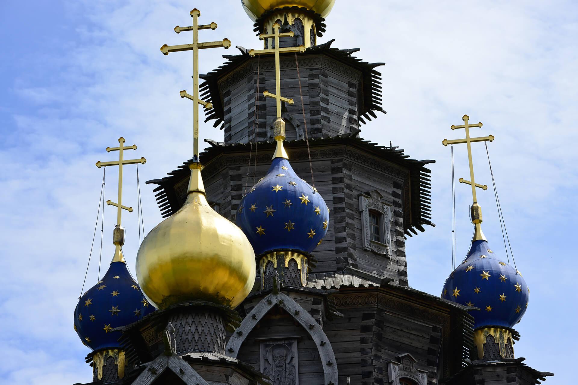 Goldene Kuppeln