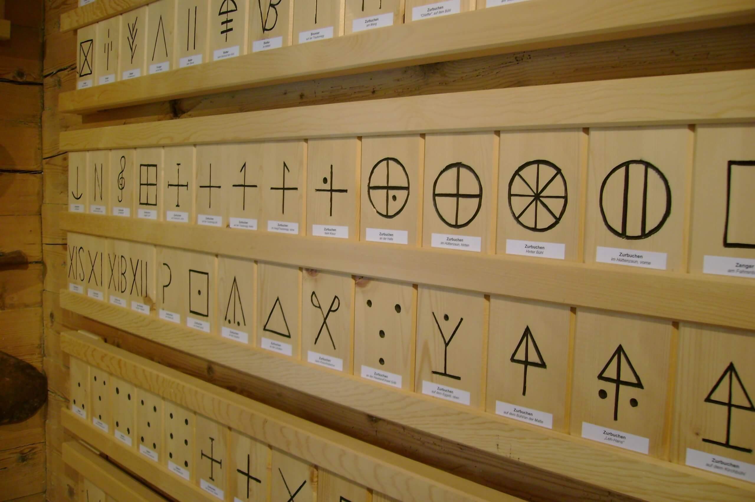 habkern-dorfmuseum-zeichen